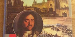 Російський підручник з історії, де йдеться про Чигирин як «політичний центр України XVII століття», налякав батьків уральських школярів