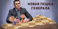 «Прокурорська правда» - про бідного прокурора Черкащини, який живе на одну зарплату