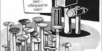 «Турбовибори» – реальна альтернатива майданам